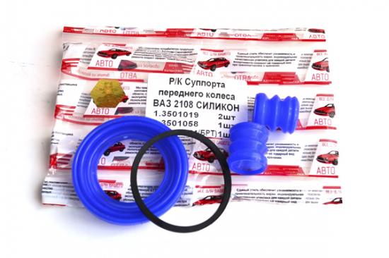 РК суппорта ВАЗ 2108 силикон