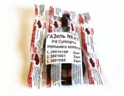 Ремкомплект суппорта Газель NEXT